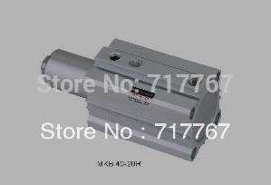SNS pneumatic components  MK Rotary clamp cylinder rotating cylinder MKB12*10 MKA customised<br>