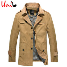 2017 Men's Fashion Coat Solid Color Turn-Down Collar New Brand Clothing Casual Male Jacket Medium Length Classic Windbreaker S32