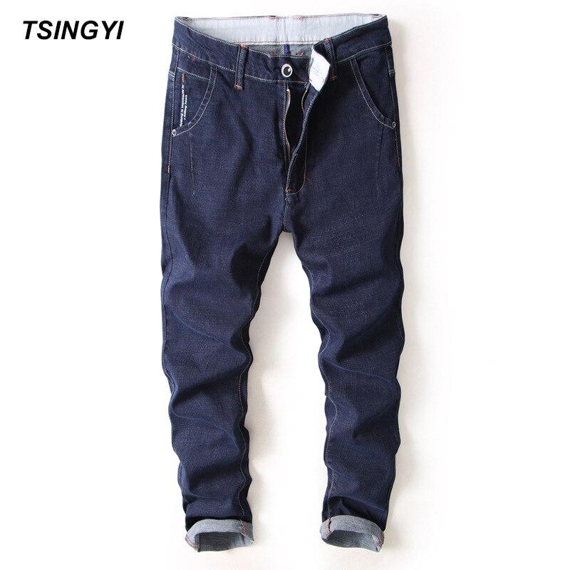 Tsingyi Men Daily Basic Style Straight Jeans Homme Designer Denim Black Blue Letter Boys Streetwear Full Length Jogger Men PantsÎäåæäà è àêñåññóàðû<br><br>