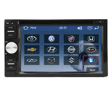 GPS Map Car DVD Logo 6.2 Inch Music Double Din BT AMP FM AM Radio MP3 Autoradio Receiver MP5 Stereo PC System