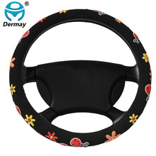 "CUTE STEERING WHEEL COVERS Beatles Flowers Fit Steering-Wheel 14-15"" (37-38.5CM) Car Accessories For Girls Female Personalized(China)"