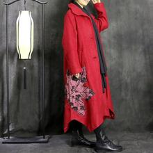 Winter Coat Women Winter Coat Long Dress Coat With Large Dress Hem With leaves Embroider