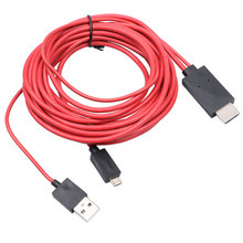 New 4M Micro USB to HDMI Adapter Video HDMI Cable For Samsung Galaxy S2 i9100 i9220 S2 N7000 S3 for HTC one for SONY Xperia