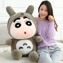 Japanese Anime Shin-chan Totoro Clothes Crayon Shin Chan Figure Stuffed plush toy for baby gift