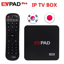 2017 New IPTV EVPAD PRO Android TV BOX Korean Chinese Malaysia Japanese Arabia 800+ Channels IP TV no monthly fee PK HTV BOX 5