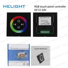 DC12-24V DIY Home Lighting RGB controller RGB Touch Panel Controller Home Wall Switch TM08 W and Black shell for RGW Strip Light(China)