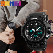 2017 New Trendy Sports Watches Mens Brand Luxury Men's Analog Quartz Digital LED Electronic Watch Male Clock Man Wristwatches(China)