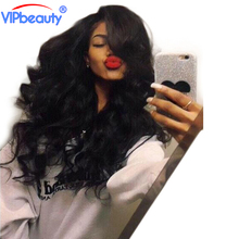 Vip beauty Malaysian body wave non-remy hair extension human hair bundles 1 pcs only can buy 4 bundles natural color