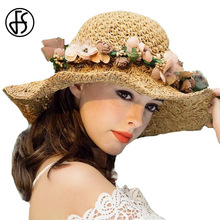 2017 New Summer Large Brim Straw Hats For Woman Elegant Beach Sun Hat Foldable With Flowers Garland Ladies Floppy Fedora