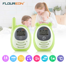 Floureon Portable Baby Monitor Wireless Transmission Radio Digital Baby Phone Set 2 Way Talk Bebe Phone Monitor