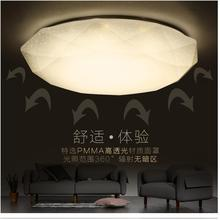 Ceiling Lights Led 36w Led Kitchen Living Room Bedroom Lamp Luces Del Techo Acrylic Modern Led Ceiling Light Fixtures Lighting