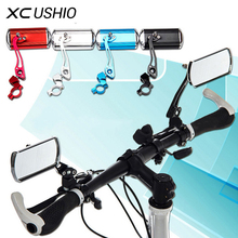 Buy 2017 Cycling Handlebar 360 Rotate Rearview Mirror Mountain Road Motorcycle Bike Bicycle Rear View Mirror Reflective Safety for $12.99 in AliExpress store
