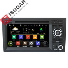Two Din 7 Inch Android Car DVD Player Multimedia For Audi/A4/S4 2002-2008 Original Frame Quad Core Wifi GPS Navigation Radio FM