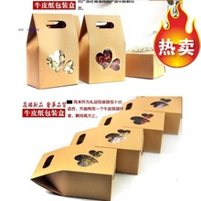 20Pcs 10.5*15+6cm Bottom Stand Up Bag Kraft Paper Handle Boxes With Heart Shape Clear Window Food Snack Party Gift Doypack Pouch