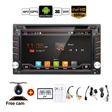Auto Android 6.0 Voiture Audio GPS Navigation 2DIN Voiture Stéréo Radio Voiture GPS Bluetooth USB/Universel Interchangeables Lecteur TV 8G CARTE(China)