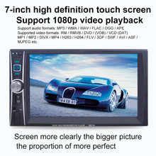 7653TM 7'' HD 2 Din Car Radio MP5 Player Touch Screen Bluetooth Phone Link Smart Phone Stereo Radio Player MP3/Audio/Video/USB