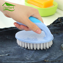 Plastic Shell Clothes Shoes Floor Cleaning Washing Scrubbing Scrub Brush Kitchen Wash Washing Tool Bowl Palm Brush(China)