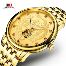 Carnival Chinese Dragon Phoenix Relief Automatic Mechanical Men Watch Sapphire Mirror Classical Ruby Mosaic Bottoming waterproof