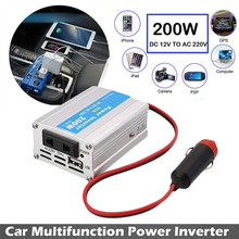 Vehemo 200W Car Power Inverter USB Converter DC 12V To AC 220V w/Adapter Plug Compact(China)