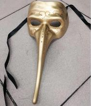 Free shipping Halloween Masquerade Party Mask handmade antique Venice mask long nose king mask 2 colors in stock(China)