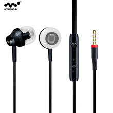HONGBIAO SM M8 Heavy Bass In Ear Earphone Music Headset with Mic Qulity Earbud fone de ouvido for iPhone Samsung Sony HTC Mp3 PC