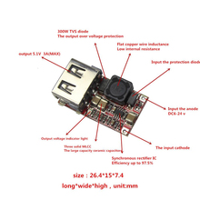 DC 6-24V 12V/24v to 5V USB Output Charger Step Down Power Module Mini DC-DC Step Up Boost Module Power Adjustable Buck Converter(China)