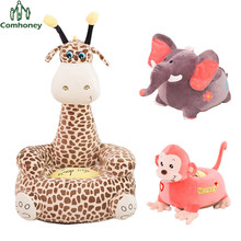 Baby Chair Bean Bag Cute Giraffe Feeding Chair Children Seat Sofa For Kids Sleeping Bed Baby Nest Puff Chair Beanbag Plush Toys