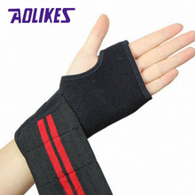 Aolikes Sports Wrist Safety Supports Fitness Weight Lifting Straps Elastic Wrist Wraps Grips palm Bandage wrapped Bracers
