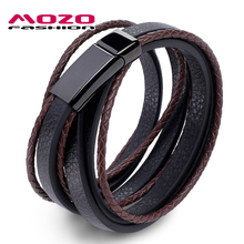 MOZO FASHION Jewelry Men Bracelet Leather Large Black buckle Bracelets & Bangles Weave Bracelets for man Brown arm bangle PS2043(China)