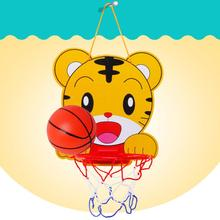 Hot Childrens Baby Sports Toys Indoor Outdoor Mini Backboard Basketball_Hoop Net Toy Gift With_Ball Pump Set