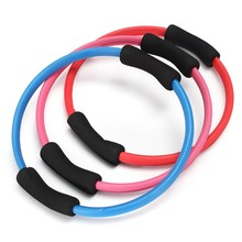 1pcs Fitness Yoga Circle Pilates Ring Magic Circle Muscles Sports Gym Body Training Exercise Yoga Fitness Equipments