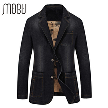 MOGU Denim Blazers Men 2017 Spring New Fashion Jean Blazer Jacket Slim Fit Suits For Male Casual Blazer Asian Size Men's Jackets