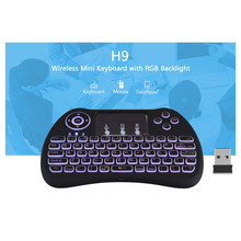 Portable New Mini Wireless Keyboard 2.4GHz Air Mouse With Backlit Remote Control Touchpad For PC Smart TV Android TV Box