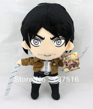 "Rare Attack On Titan Anime Eren Yeager Cute Plush Toy 12"" Doll New with Tag Dolls & Stuffed Toys(China)"