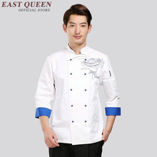 Food service chef jacket uniform chinese men cooks clothing uniforms for waiters chef coats uniform restaurant AA719