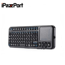IPazzPort KP-810-10AL Bilingual English Russian mini mouse 3.4GHz RF Remote Wireless Mini QWERTY Keyboard with Touchpad(China)