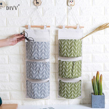 DIVV Cotton Wall Mounted 3 Bags Waterproof Multilayer Bags With 3 Pockets For Bedroom/kitchen/office Storage Bag 1PC