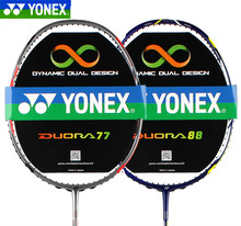 100% original YONEX Duo 55 Duora 77 88 Badminton Racket NANOMETRIC Carbon Fiber YY DUORA Raquete De Badminton(China)