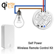 QIACHIP Self-Powered Wireless Switch No Battery Waterproof Transmitter Light Wall Remotes 433Mhz RF Receiver Remote Control Kit(China)