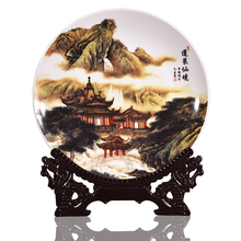 Art Ceramic Ornamental Plate Chinese Fairyland Plate Decoration Plate Wood Base Porcelain Plate Set Wedding Gift(China)
