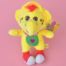 20cm Yellow Barney Dinosaur Plush Toy, Baby Kids Doll with Free Shipping