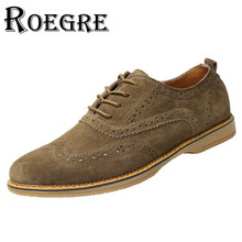 ROEGRE Men Brogue Shoes 2017 Suede Leather Elegant Men's Lace Up Oxfords Shoes British Style Men Flats Black Grey Khaki Blue