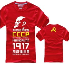 HOT High quality Personalized T-shirts Anime  Game Products Soviet Union T-shirt  CCCP LOGO Free Shipping