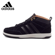 Original Adidas ORACLE VI MID Men's Tennis Shoes Sneakers - GlobalSports Store store