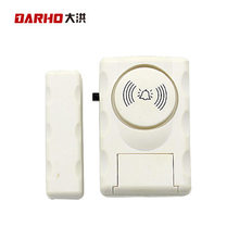 DARHO Home windows burglar alarm super loud alarm doors and windows simple door sensor door alarm