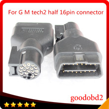 Car OBD2 16PIN Connector For G M TECH2 Diagnostic Tool 16PIN Adaptor TECH 2 Scanner Candi Tech II tool half 16pin port for OPEL(China)