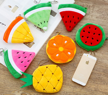 Sweet Novelty Summer Fruits Gift Coin BAG - 10CM Lemon , Pineapple Etc. Plush Lady Girl's Coin Purse & Wallet Pouch Case BAG