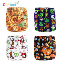 Elinfant os bamboo charcoal AIO diaper 4 layers hemp Halloween &Christmas cloth baby nappy freeshipping cloth diaper(China)
