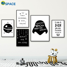 7-Space Nordic Poster Black White Canvas Painting Dream Proverb Quotes Wall Art Canvas Prints Kids Room Wall Pictures Home Decor(China)