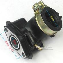 INTAKE MANIFOLD GY6 50cc 139QMB MOPED SCOOTER SUNL GY6 50CC 60CC 80CC